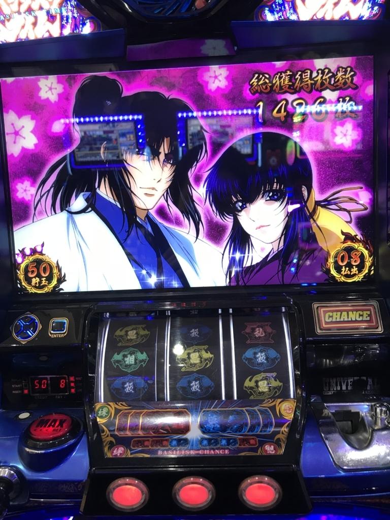 f:id:kyouichi1001:20180701093315j:plain