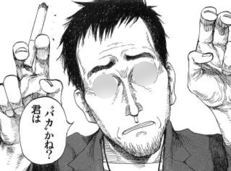 f:id:kyouichi1001:20180705224441j:plain
