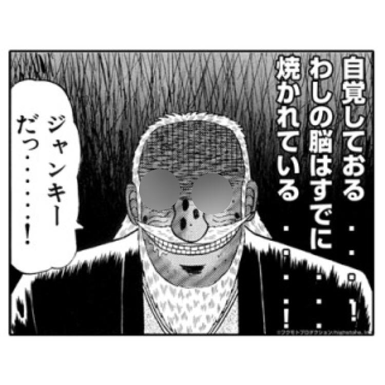 f:id:kyouichi1001:20180707075401j:plain