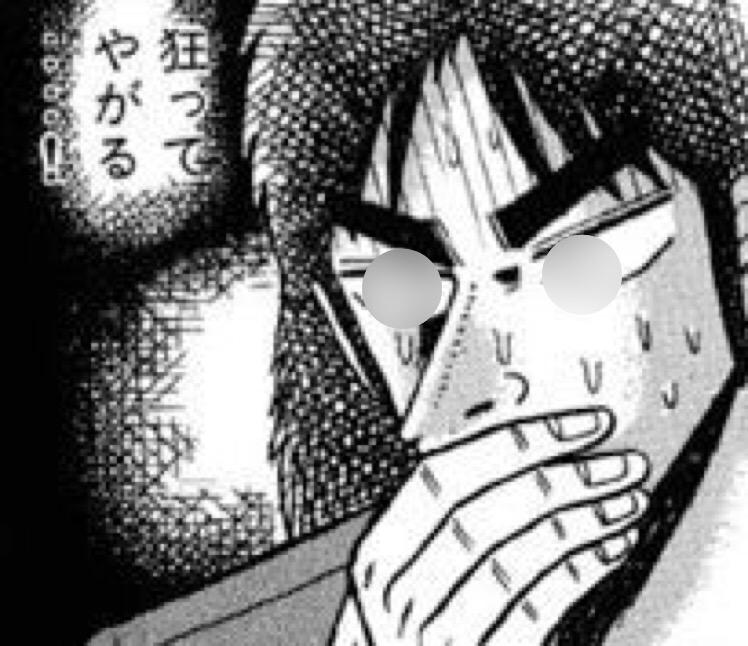 f:id:kyouichi1001:20180708154744j:plain