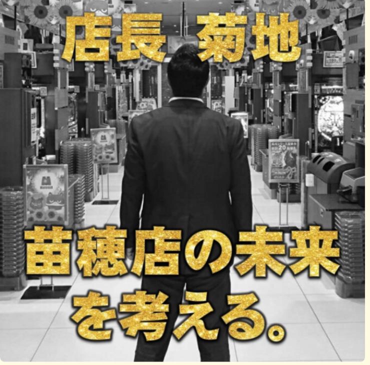 f:id:kyouichi1001:20180709123319j:plain