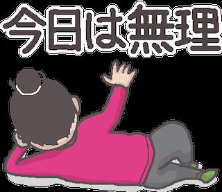 f:id:kyouichi1001:20180709161959p:plain