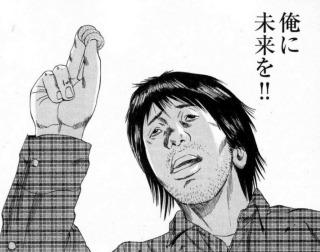 f:id:kyouichi1001:20180709163807j:plain