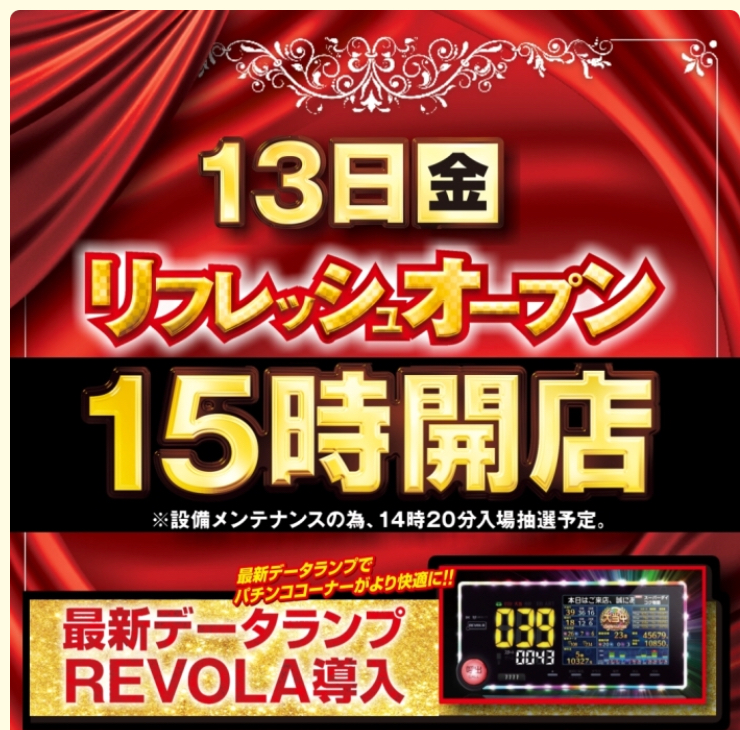 f:id:kyouichi1001:20180712093611j:plain