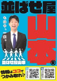 f:id:kyouichi1001:20180712181513j:plain