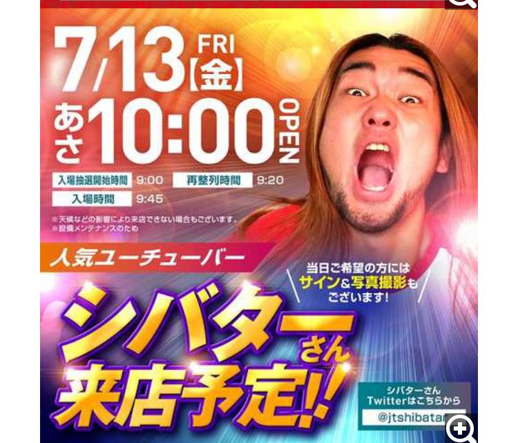 f:id:kyouichi1001:20180713214830j:plain