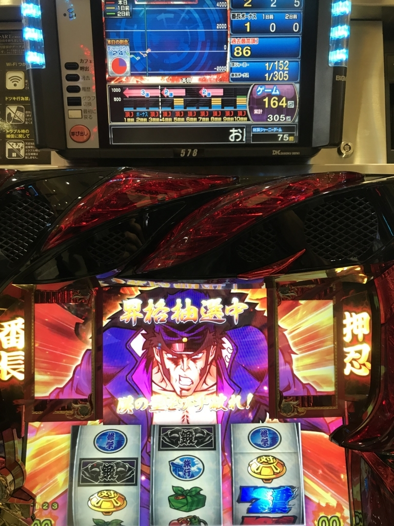 f:id:kyouichi1001:20180713224527j:plain