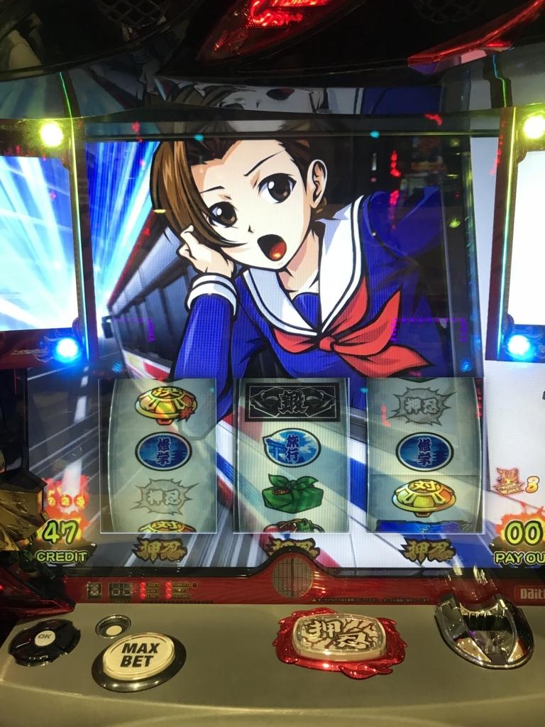 f:id:kyouichi1001:20180713224828j:plain