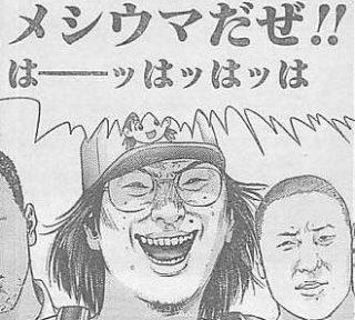 f:id:kyouichi1001:20180713231436j:plain