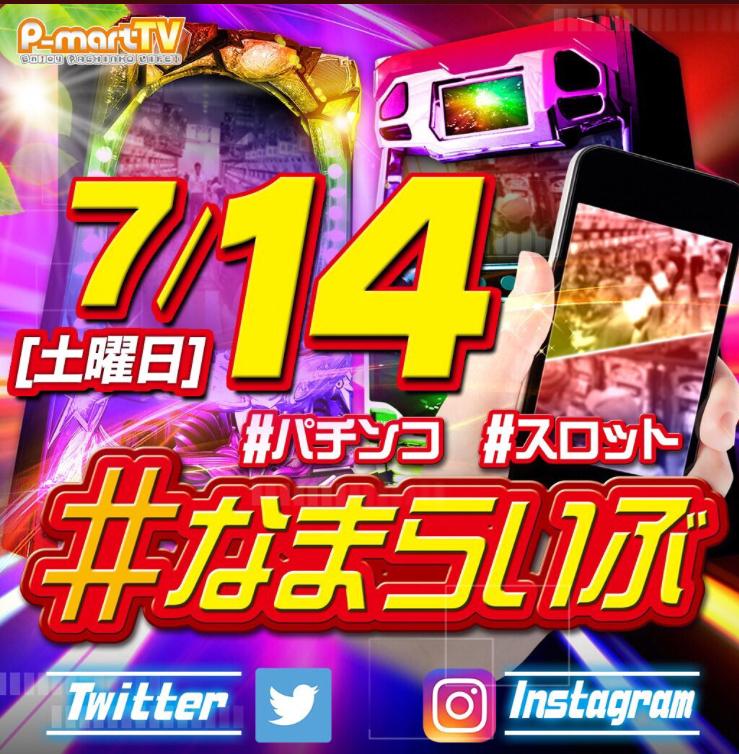 f:id:kyouichi1001:20180714075517j:plain