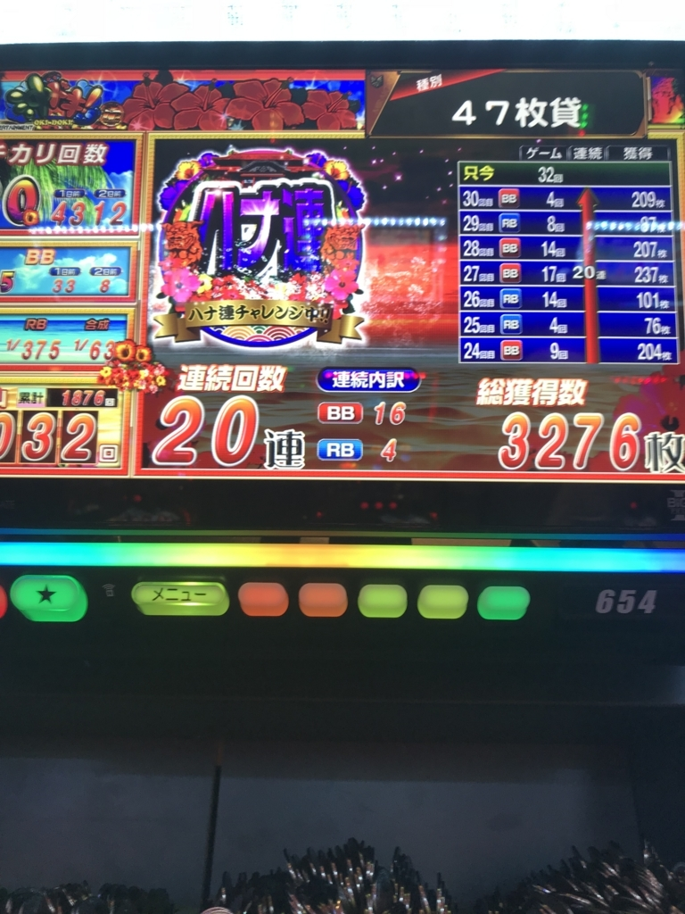 f:id:kyouichi1001:20180714223026j:plain