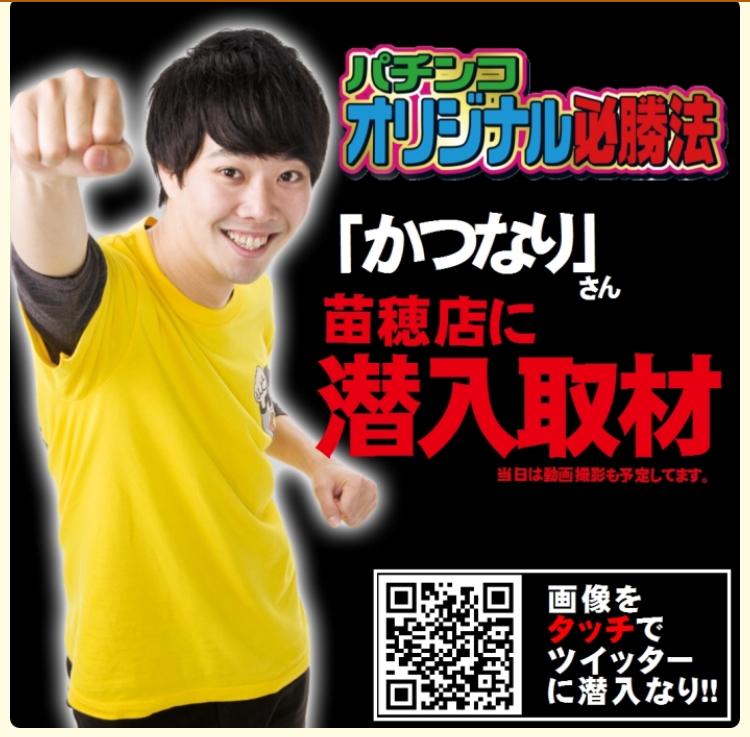 f:id:kyouichi1001:20180715085221j:plain