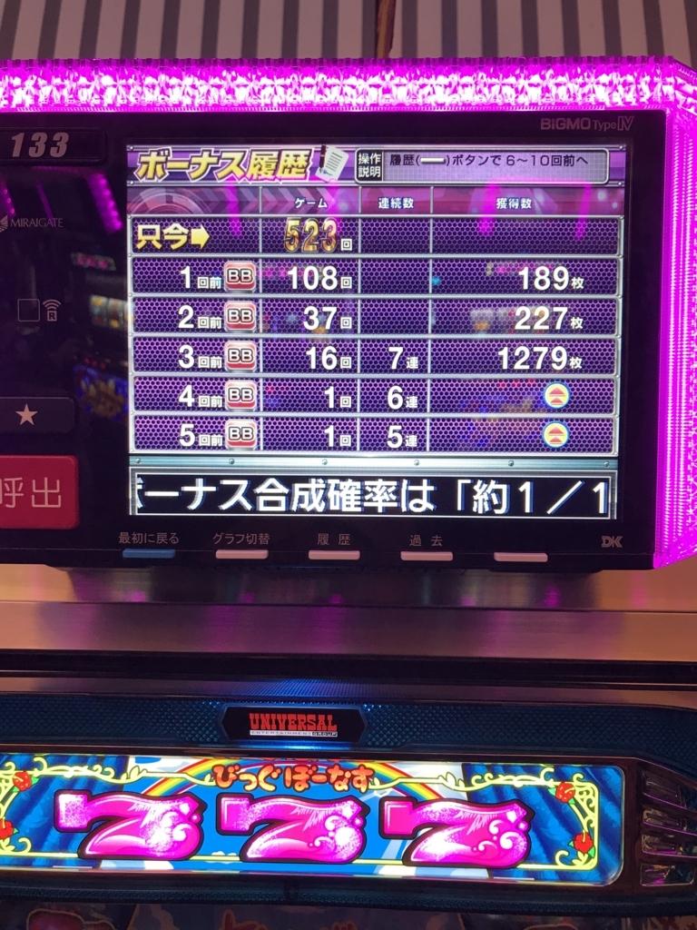f:id:kyouichi1001:20180715235108j:plain