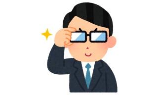 f:id:kyouichi1001:20180718100412j:plain