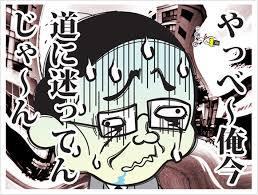 f:id:kyouichi1001:20180721171713j:plain