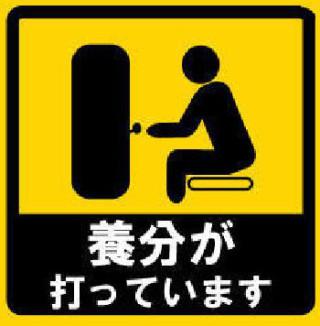 f:id:kyouichi1001:20180725213542j:plain