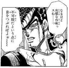 f:id:kyouichi1001:20180725220944j:plain