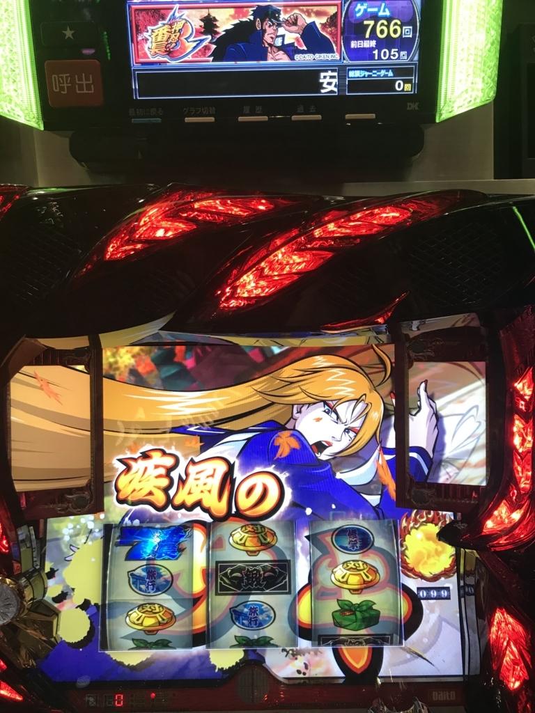 f:id:kyouichi1001:20180818075148j:plain
