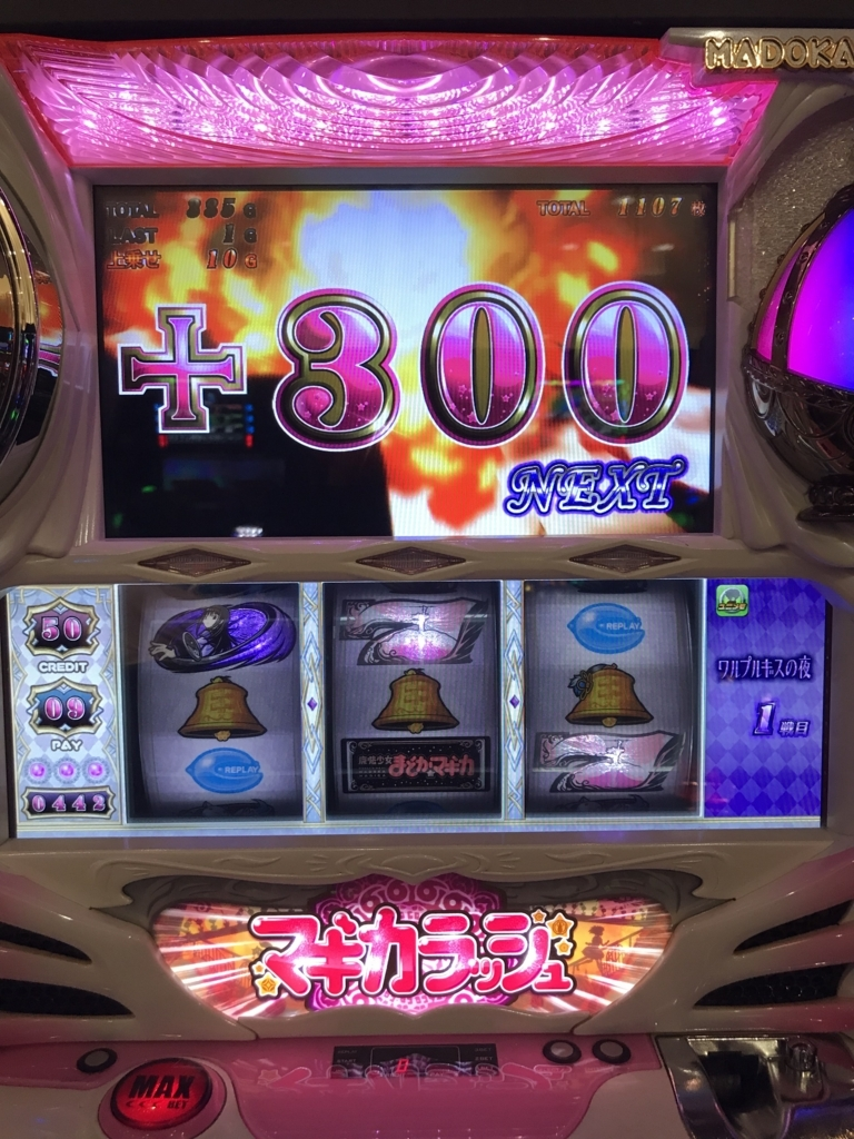 f:id:kyouichi1001:20180819124507j:plain