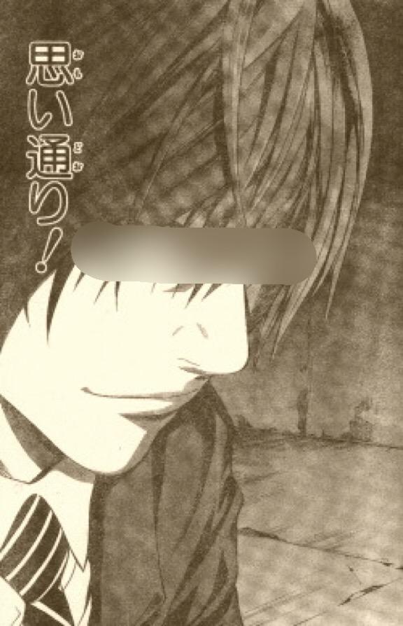 f:id:kyouichi1001:20180819151321j:plain