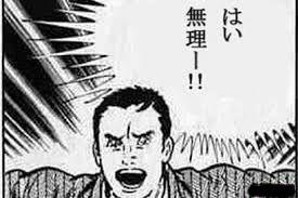 f:id:kyouichi1001:20180919211826j:plain