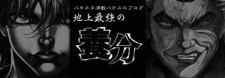 f:id:kyouichi1001:20181014232007j:plain