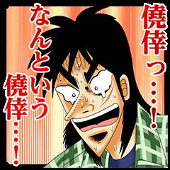 f:id:kyouichi1001:20181021134602p:plain