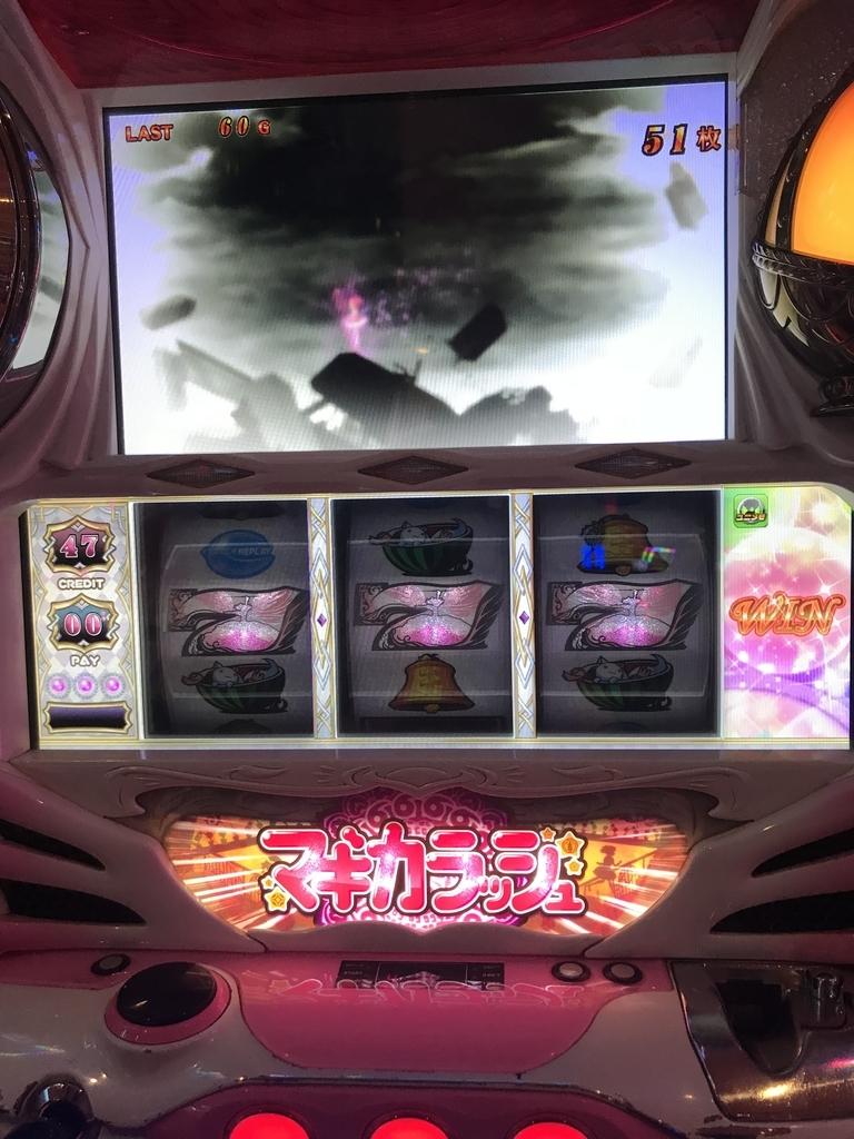 f:id:kyouichi1001:20181021134806j:plain