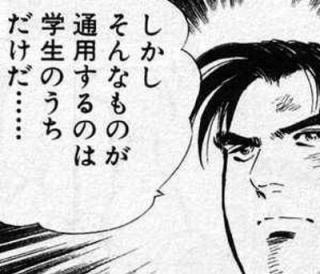f:id:kyouichi1001:20181022223650j:plain