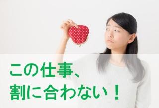 f:id:kyouichi1001:20181115075215j:plain
