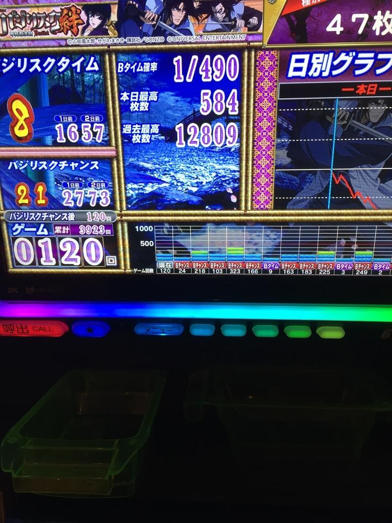 f:id:kyouichi1001:20181128214651j:plain