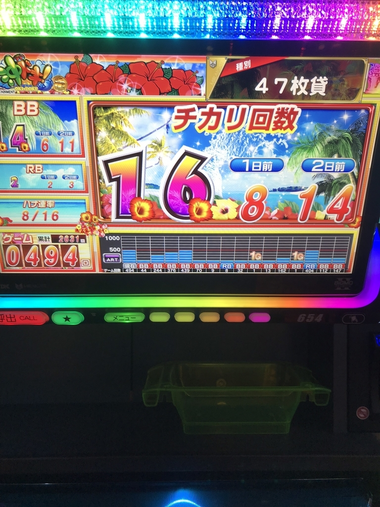 f:id:kyouichi1001:20190108124731j:plain