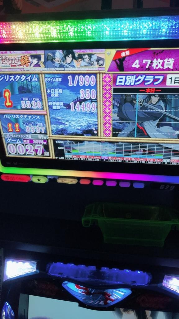 f:id:kyouichi1001:20190108130022j:plain