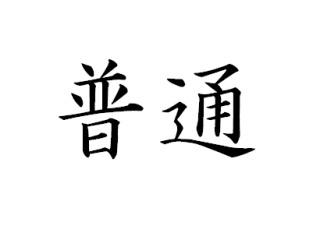 f:id:kyouichi1001:20190122212744j:plain