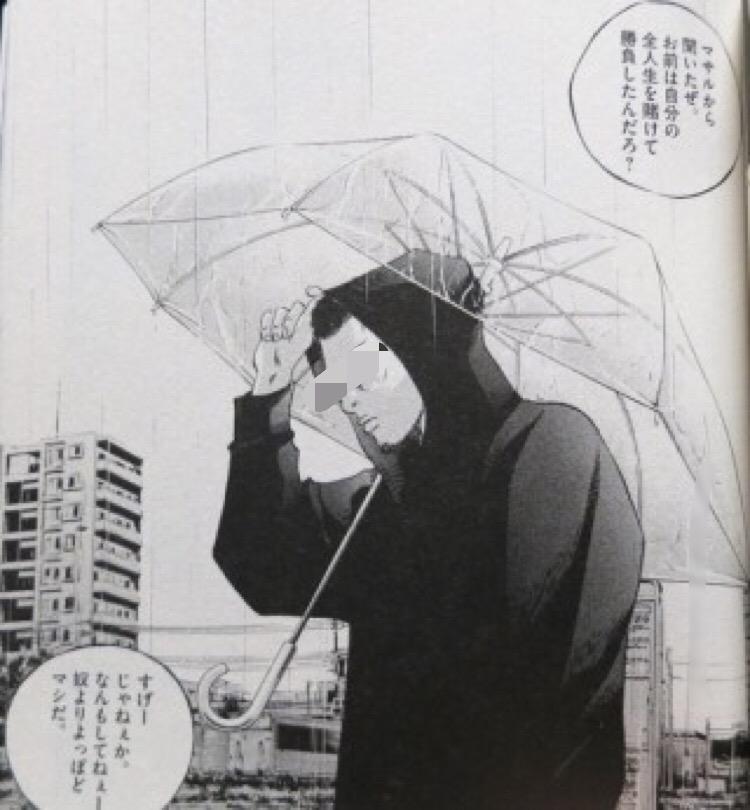f:id:kyouichi1001:20190122220153j:plain