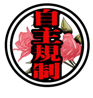 f:id:kyouichi1001:20190205145632j:plain