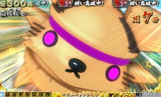f:id:kyouichi1001:20190219165348j:plain