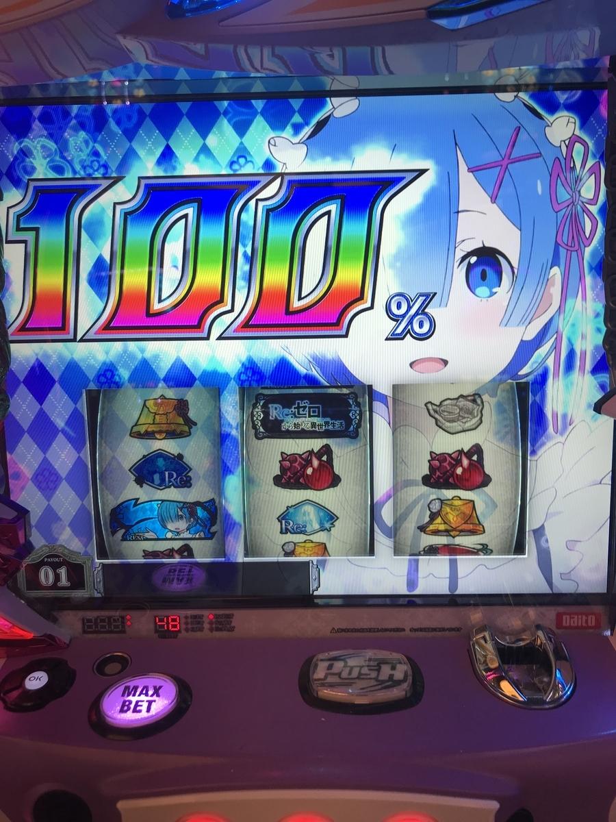 f:id:kyouichi1001:20190703083649j:plain