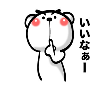 f:id:kyouichi1001:20190829214912j:plain