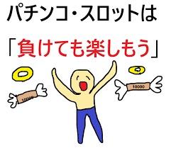 f:id:kyouichi1001:20190830224104j:plain