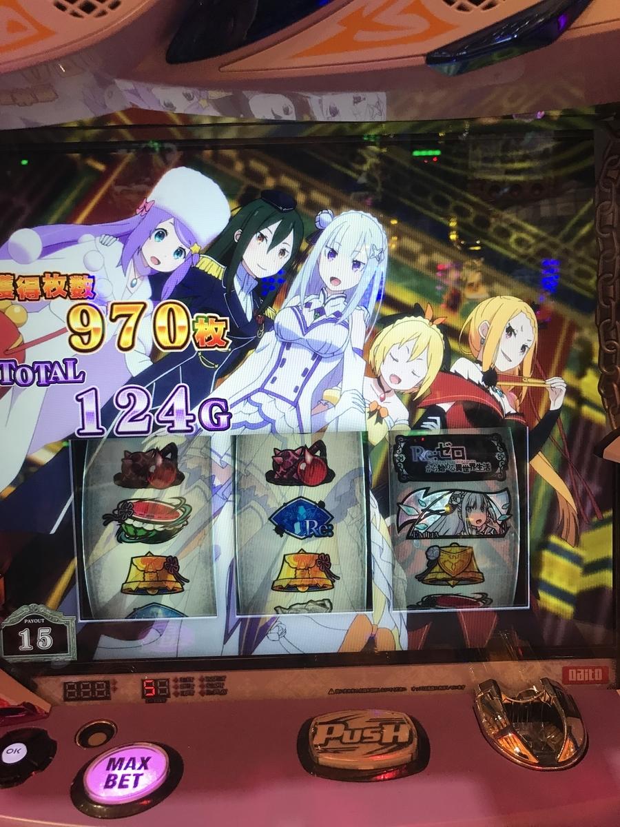 f:id:kyouichi1001:20190830224449j:plain