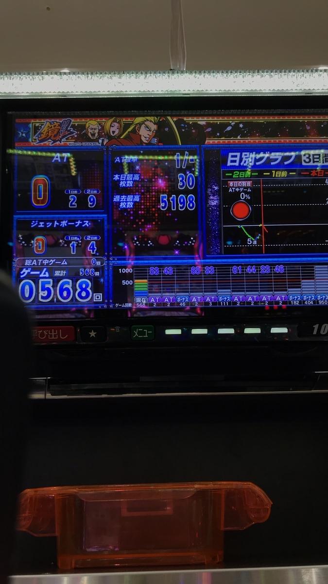 f:id:kyouichi1001:20190930112635j:plain