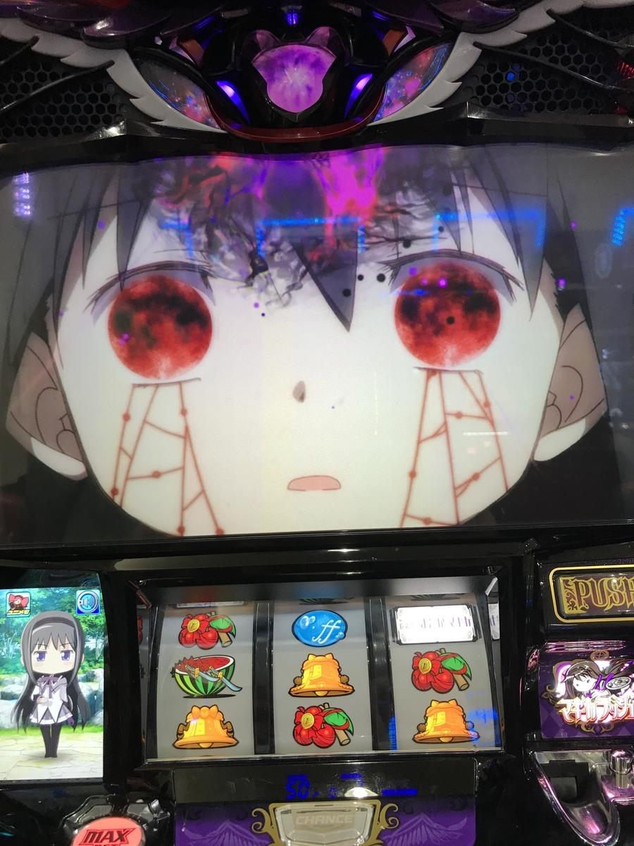 f:id:kyouichi1001:20191030230332j:plain