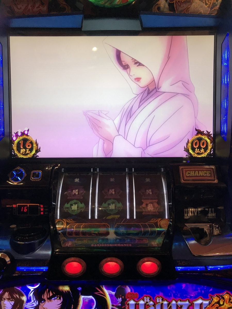 f:id:kyouichi1001:20191030232034j:plain