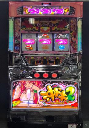 f:id:kyouichi1001:20200228075932j:plain