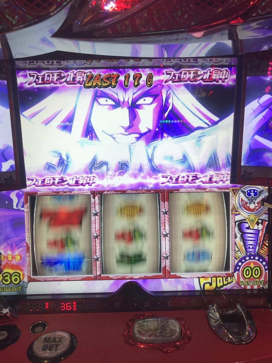 f:id:kyouichi1001:20200229082758j:plain