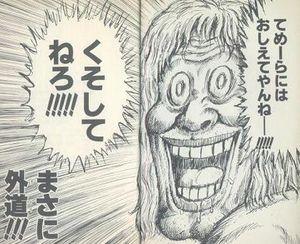 f:id:kyouichi1001:20200229161940j:plain