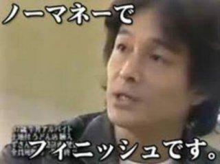 f:id:kyouichi1001:20200229162415j:plain