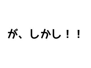 f:id:kyouichi1001:20200524151334j:plain