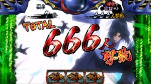 f:id:kyouichi1001:20200608000735j:plain